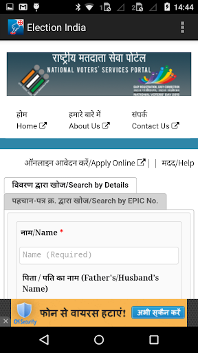 Election Info India New