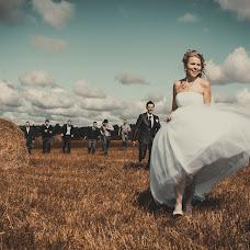 Wedding photographer Svetlana Petrova (PetrovaSvetlana). Photo of 18.07.2013