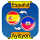Download Spanish Creole Translator For PC Windows and Mac