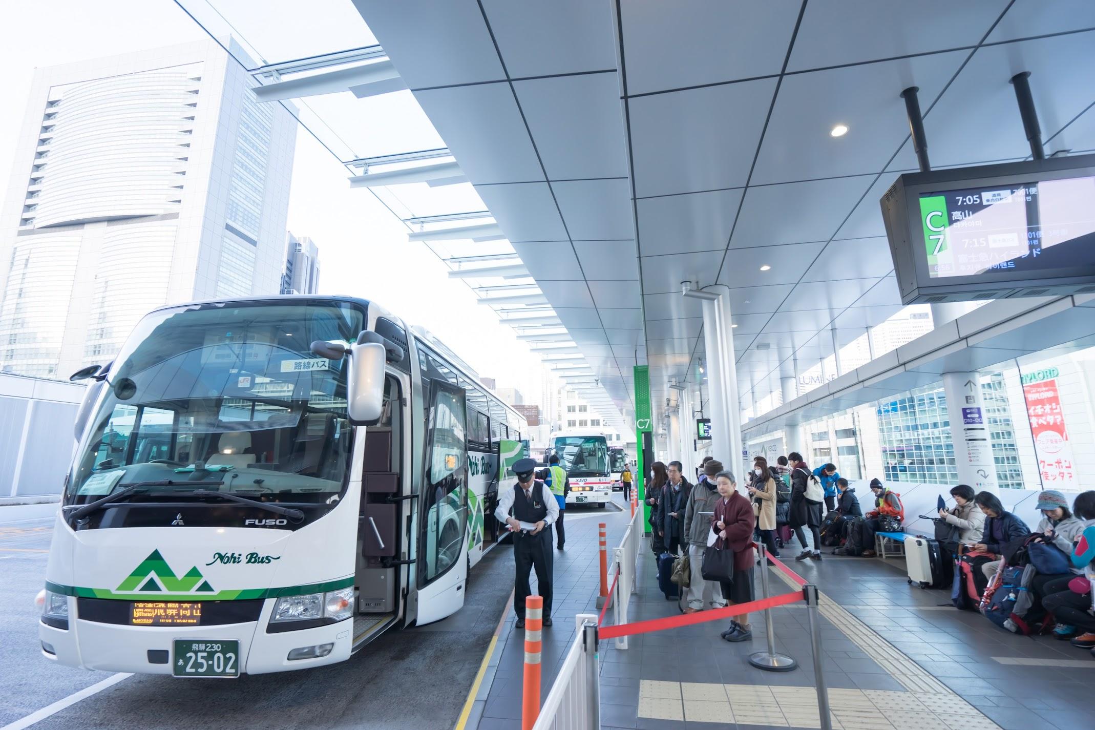 Shinjuku Expressway Bus Terminal Takayama
