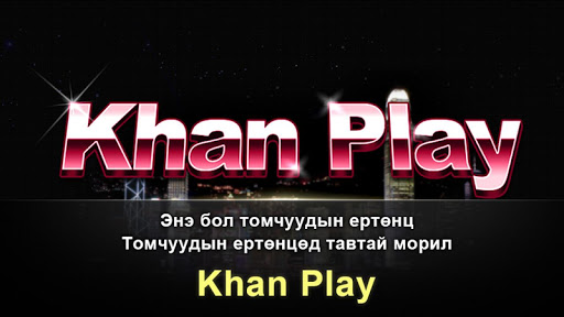 KhanPlay cheat screenshots 1
