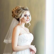 Wedding photographer Irina Savchuk (id51675545). Photo of 16.01.2017