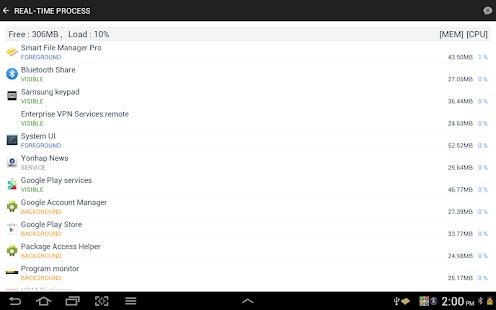 Smart File Manager- screenshot thumbnail