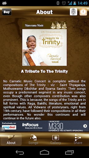 A Tribute To The Trinity Lite