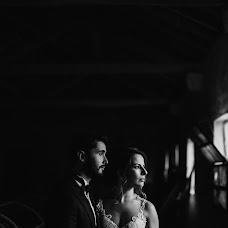 Wedding photographer Cláudia Silva (claudia). Photo of 01.02.2018