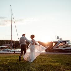 Wedding photographer Lyubov Sakharova (sahar). Photo of 28.08.2018
