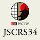 第34回JSCRS学術総会(jscrs34)
