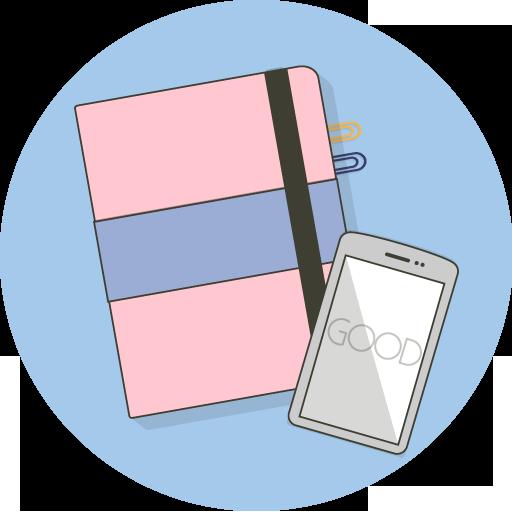 좋은 가계부 (app)