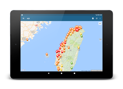 J霧霾 - 台灣空氣品質監控  螢幕截圖 8