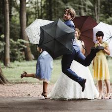 Wedding photographer Natalya Tamenceva (tamenseva). Photo of 12.11.2018