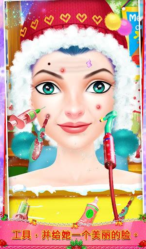 聖誕女孩整形外科
