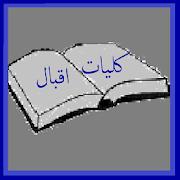 Kuliat-e-Iqbal