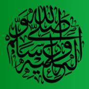 منبه الصلاة على النبي - وقف الشيخ ضويحي