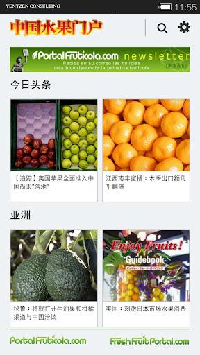 ChinaFruitPortal.com