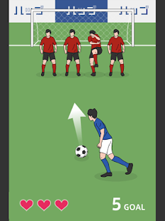Crazy Freekick- screenshot thumbnail