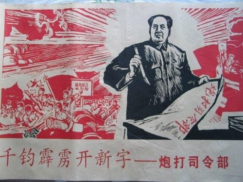 """2001年9月中旬,华国锋正式提出集体退党:""""今天的共产党和昔日的国民党、资产阶级政党,有什么区别?"""""""