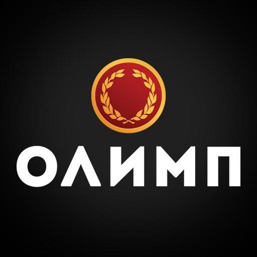 Олимп Ставки