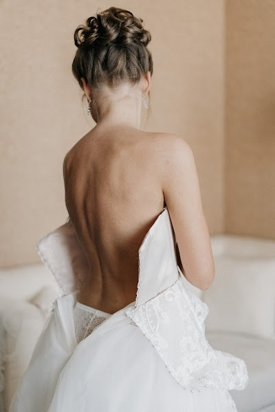 Vestuvių fotografas Sofya Sivolap (sivolap). Nuotrauka 05.06.2019
