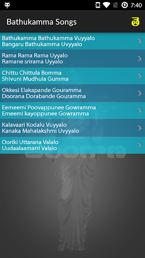 Bathukamma Songs Lyrics