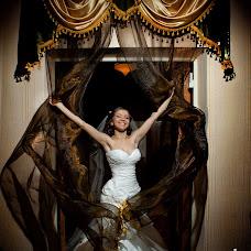 Wedding photographer Aleksandra Bodrova (AleksBodrova). Photo of 05.02.2016