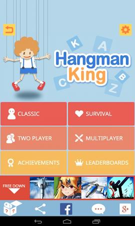 Hangman King 1.0.4 screenshot 399086