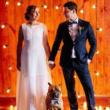 Wedding photographer Alena Kartushina (devochka). Photo of 15.10.2015