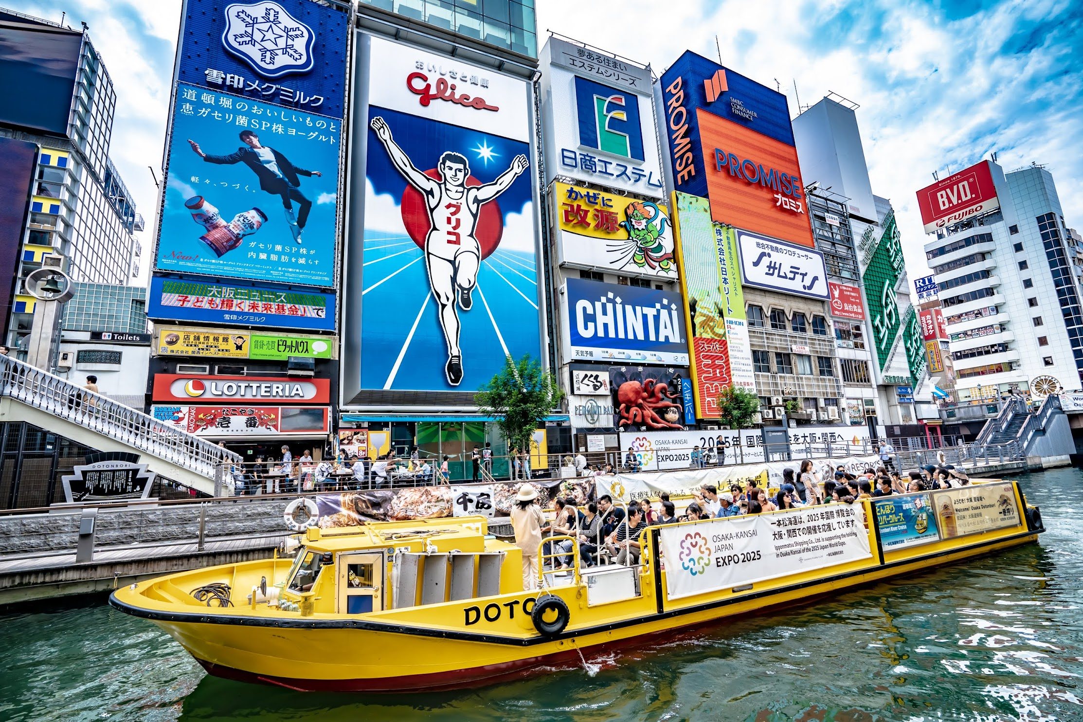 Dotonbori Glico cruise ship2