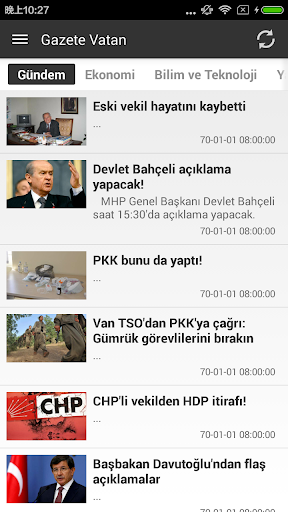 Turkey News Reader