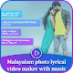 My Photo Malayalam Lyrical Video Status Maker Download on Windows