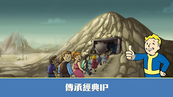 How to hack 異塵餘生:庇護所Online for android free
