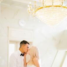 Wedding photographer Marina Trepalina (MRNkadr). Photo of 02.03.2018