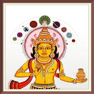 Rahu Grah Shanti Mantras for removing evils - náhled