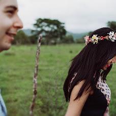 Wedding photographer Nahún Rodríguez (NahunRodrigu). Photo of 06.07.2016