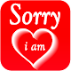 Download Sorry quotes images and i am sorry love msg Tamil For PC Windows and Mac