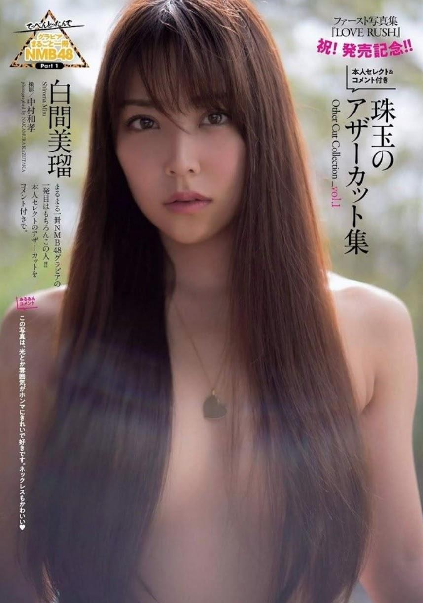 Miru Shiroma2
