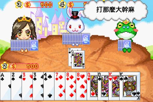 Fairy Tale Kingdom Big 2 filehippodl screenshot 6