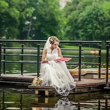 Wedding photographer Ekaterina Osipova (Hedera25). Photo of 27.07.2013