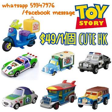 【Tomica Toy Story collection】 呢幾隻toy story嘅tomica真係可愛到一個點 相信鐘意三眼仔 巴斯 胡迪嘅朋友一定會好想要 因為連小編本身對toy story冇興趣都好想要番隻🙊 📞whatsapp 59347976/facebook message💬
