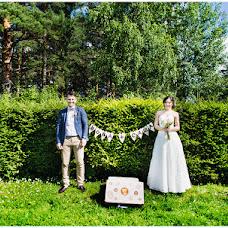 Wedding photographer Andrey Vykhrestyuk (Vyhrestuk). Photo of 20.08.2015