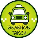 Зеленое Такси icon
