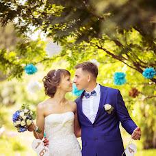 Wedding photographer Yuliya Shaporeva (GyliaSh). Photo of 10.10.2014