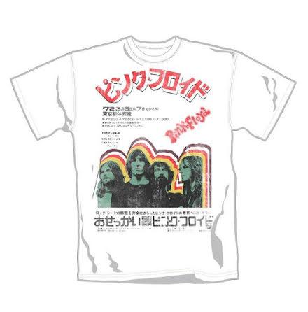 T-Shirt - Japanese