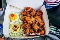 Chilichili炸雞
