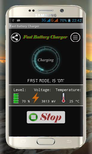 無料工具Appの高速バッテリ・チャージャ|記事Game