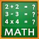 Math Games : Maths Tricks, Maths Tables Download for PC Windows 10/8/7