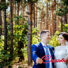 Wedding photographer Evgeniya Gergel (JaineShane). Photo of 21.01.2016