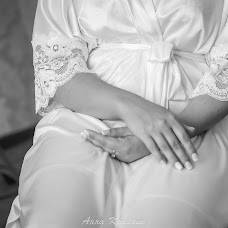 Wedding photographer Anna Kraynik (dafry256). Photo of 20.08.2015