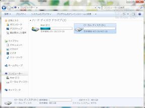 NTFSになってるか確認