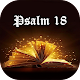 Psalm 18 Download for PC Windows 10/8/7