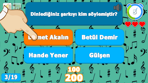 Whose Song? Turkish Hit Singles (With Voice) 1.11 screenshots 4
